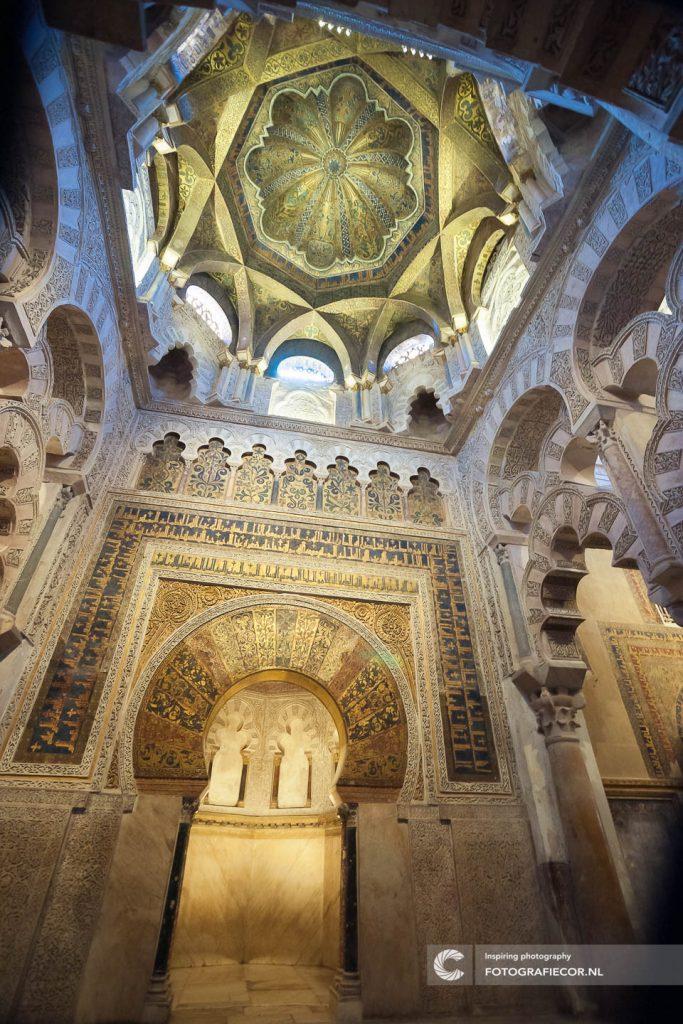 Mihrab | Cordoba | Mezquita | Moskee | Kathedraal | Andalusië | Zuid-Spanje