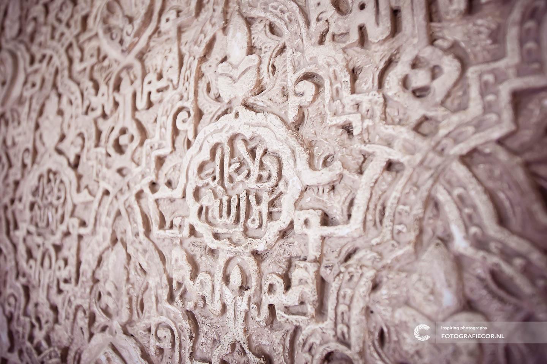 Arabesque | Arabisch | Stukwerk | Nasrid | Alhambra | Granada | Andalusia | Zuid Spanje