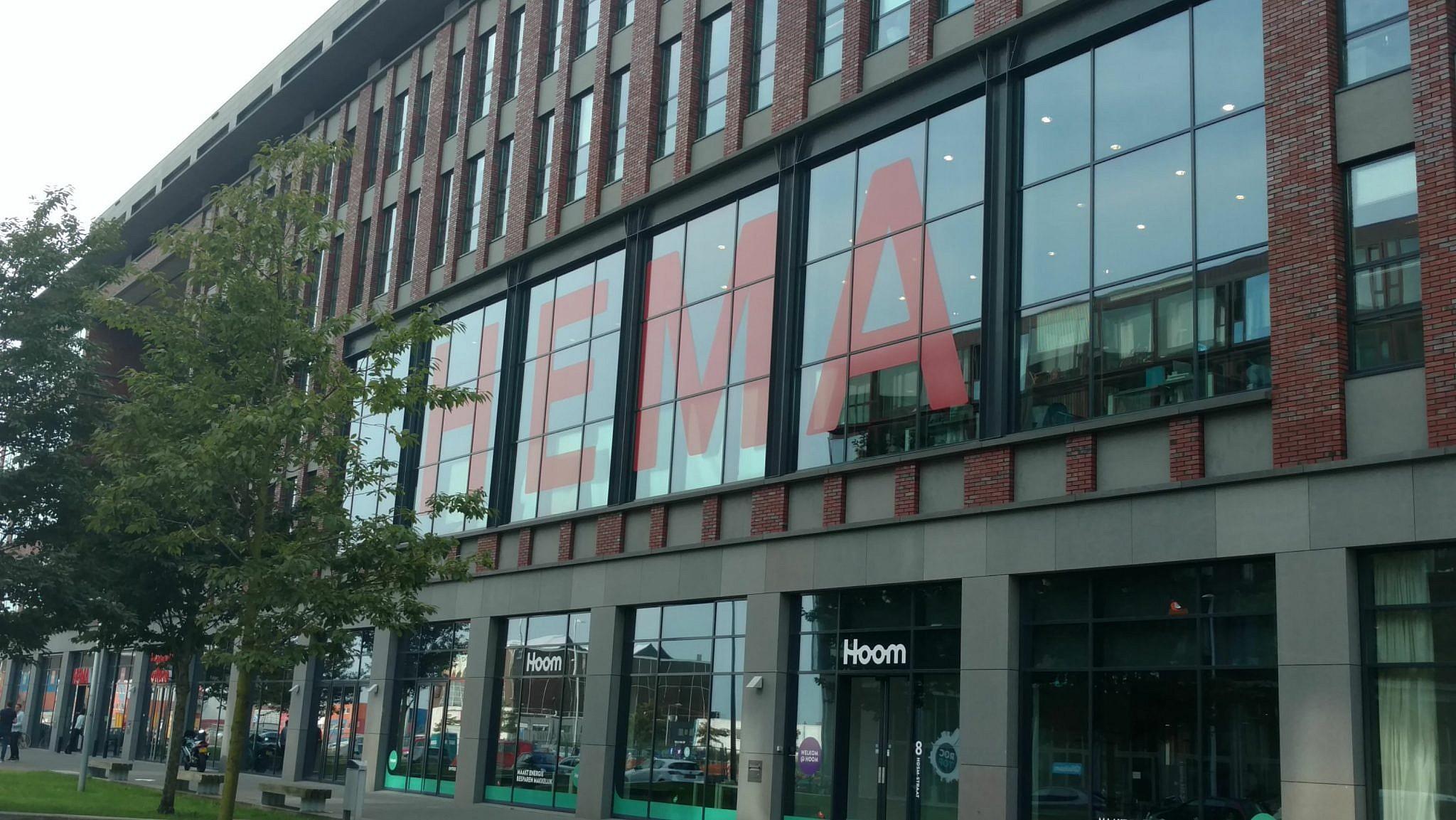 HEMA | Amsterdam | hoofdkantoor | fotowedstrijd